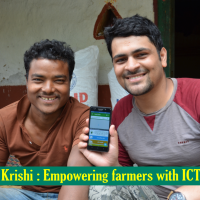 Using mobile technology to combat pests and disease